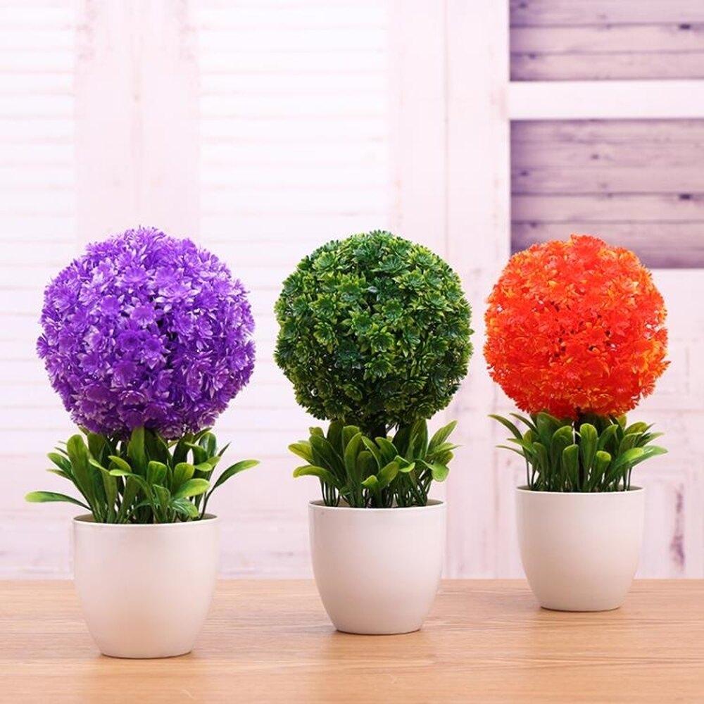 免運 仿真花草球假花盆栽擺件套裝辦公室家居客廳擺設擺件盆景花卉花藝