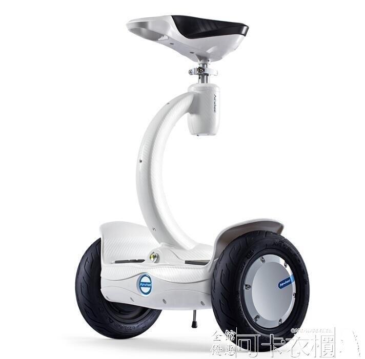 智慧雙輪電動平衡車 成人站坐兩用代步車思維車  領券下定更優惠