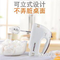 打蛋機 打蛋器電動家用迷你打奶油烘焙攪拌器自動打發器手持打蛋機 df4661  聖誕節禮物