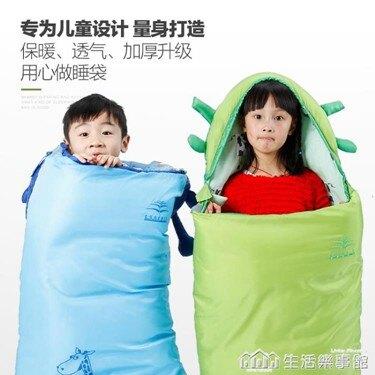 睡袋兒童戶外加厚保暖室內防踢被學生午休睡袋 伊卡萊生活館  聖誕節禮物