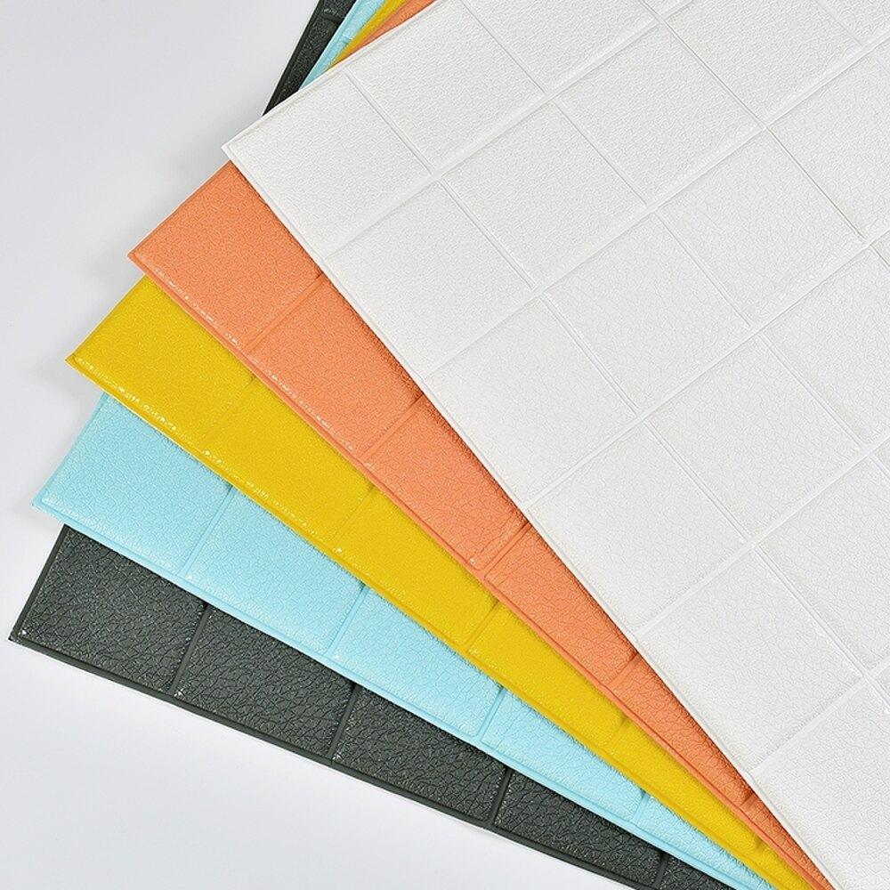 3d立體墻貼軟包歐式防水臥室自粘壁紙仿皮革
