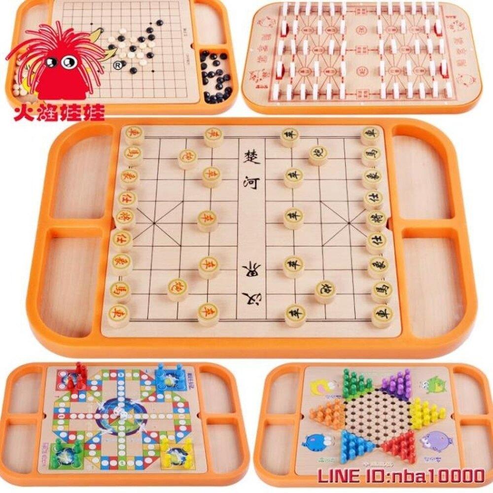 交換禮物兒童玩具 10-12歲 男孩 女孩益智玩具7-9周歲智力小學生日禮物8歲CY潮流站