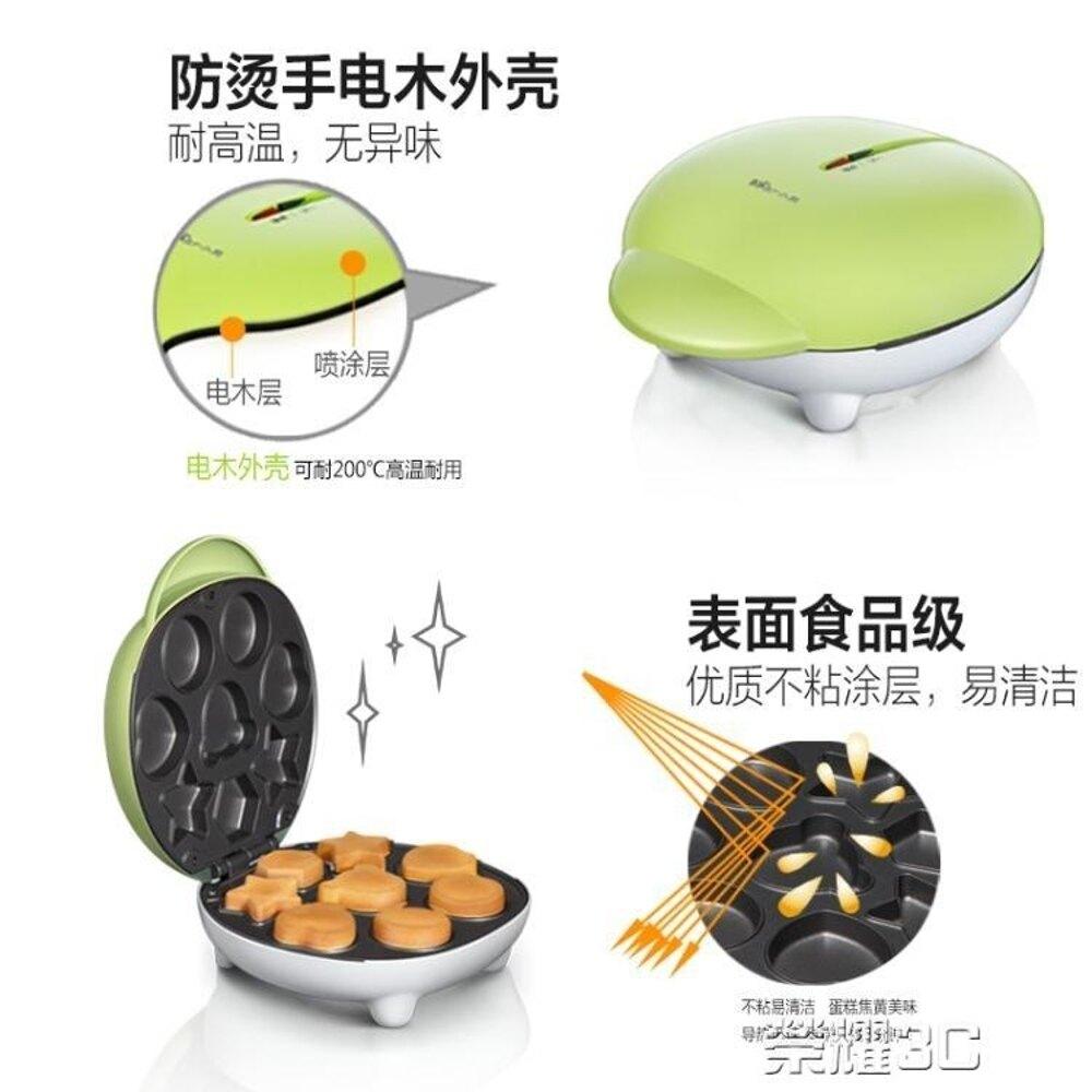 免運 雞蛋仔機 小熊機家用烘焙多功能兒童卡通烤小機 220v