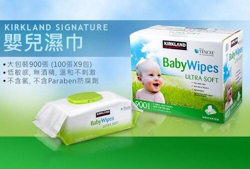 Kirkland Signature 科克蘭超柔軟嬰兒濕巾 900 張