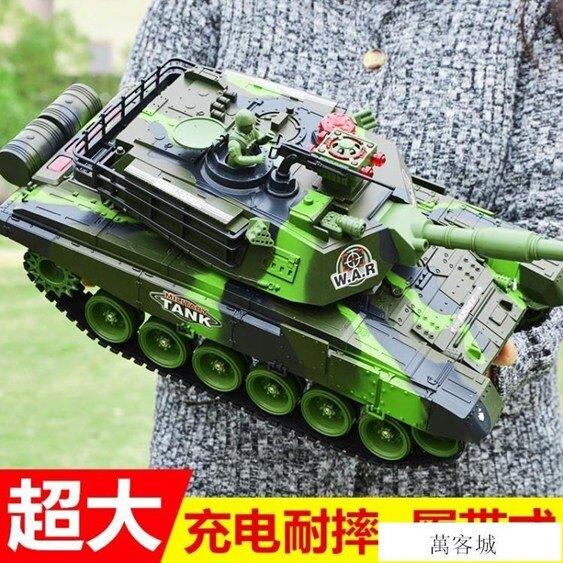 超大號遙控坦克親子對戰可發射充電動兒童越野玩具履帶式男孩汽車  聖誕節禮物