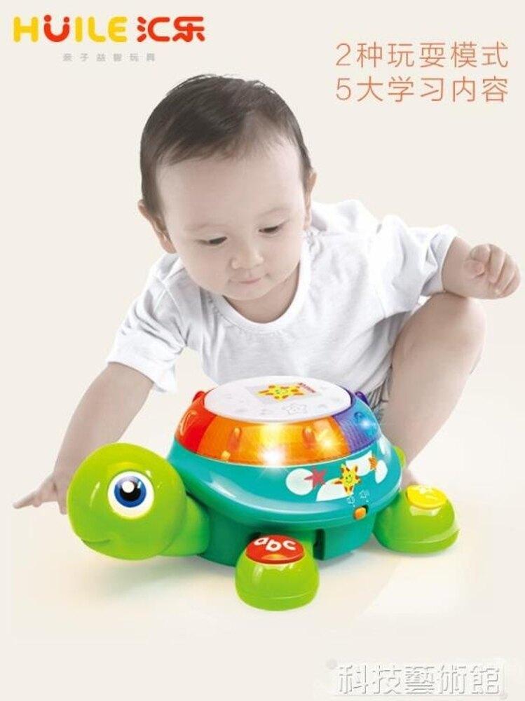 匯樂手拍鼓玩具678啟智爬行龜玩具電動早教兒童玩具13歲爬行玩具  年會尾牙禮物
