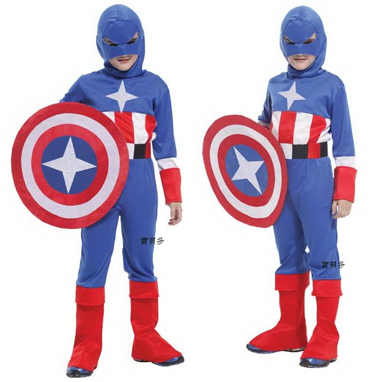 東區派對-  , 萬聖節服裝,萬聖節裝扮,英雄服裝,兒童變裝服-美國隊長服裝/美國小戰士