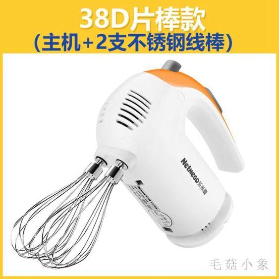 V家用手持攪拌小型奶油機烘焙工具W大功率電動打蛋器