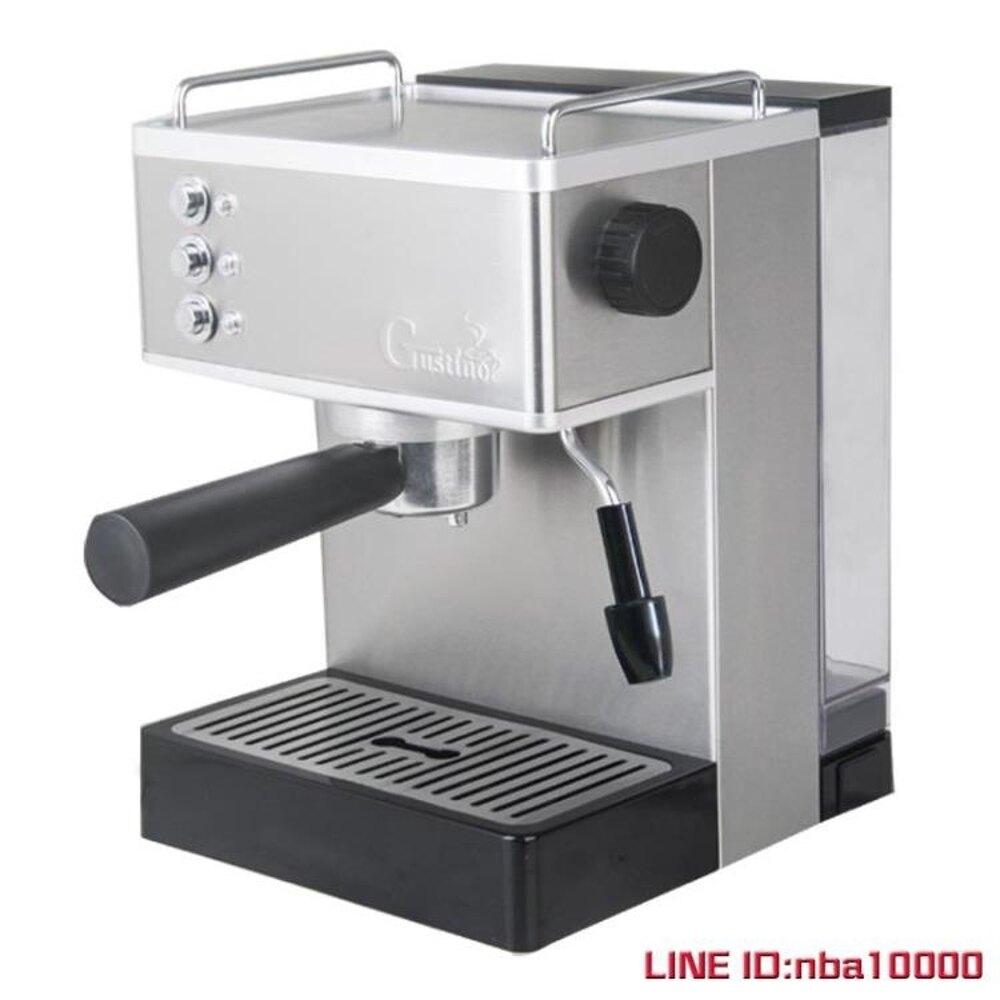 咖啡機GUSTINO意式高壓不銹鋼鍋爐商用家用半自動蒸汽咖啡機可訂做110V JD CY潮流站