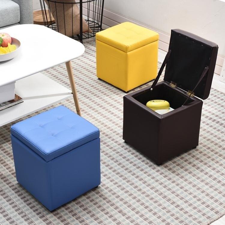 客廳小凳子儲物皮凳簡約布藝換鞋矮凳防滑收納方凳矮墩子凳 全館八八折