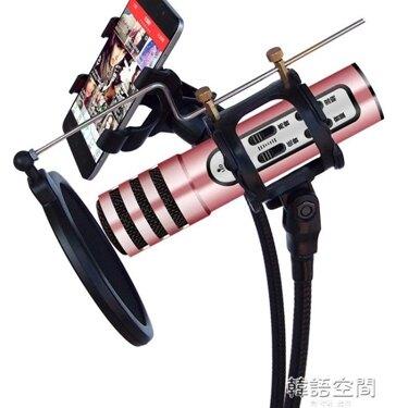 M8全民K歌神器唱吧麥克風蘋果安卓手機通用唱歌話筒直播聲卡 韓語空間  聖誕節禮物