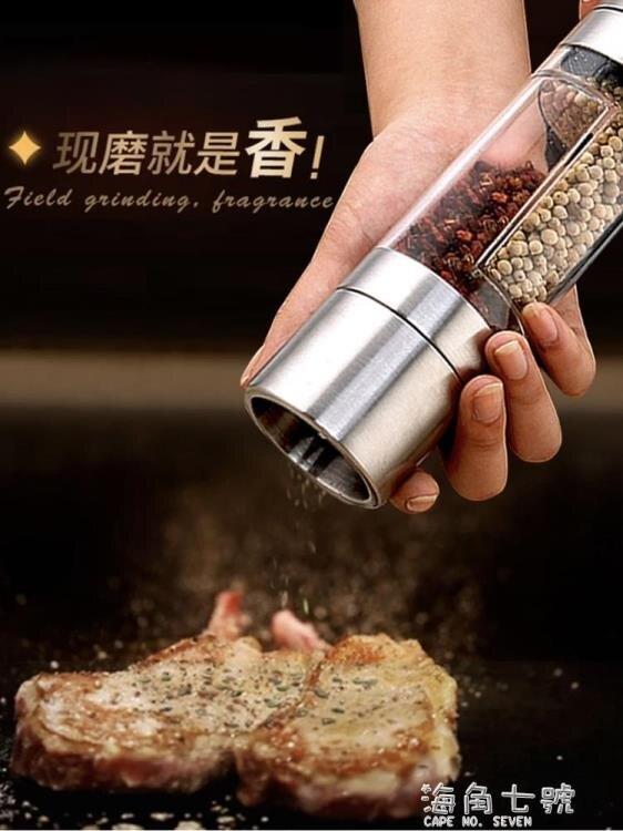 研磨器歐烹304不銹鋼胡椒研磨器 現磨花椒粉手動研磨瓶黑胡椒粒研磨器