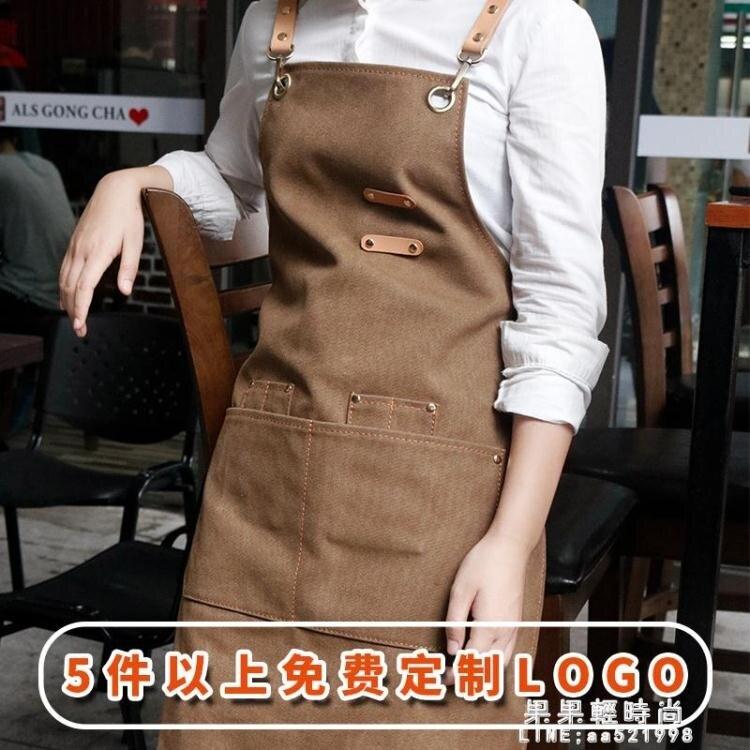 韓版時尚帆布咖啡師圍裙定制logo奶茶蛋糕理發店中餐廳同款工作服【果果新品】 年貨節預購