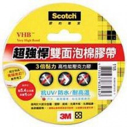 【3M】118-12 超強悍 雙面泡棉膠帶(12mm*2y)(膠)