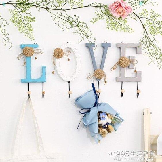 創意鑰匙裝飾進門掛衣鉤壁掛衣帽鉤牆上衣服牆壁掛衣掛鉤玄關門口 清涼一夏特價