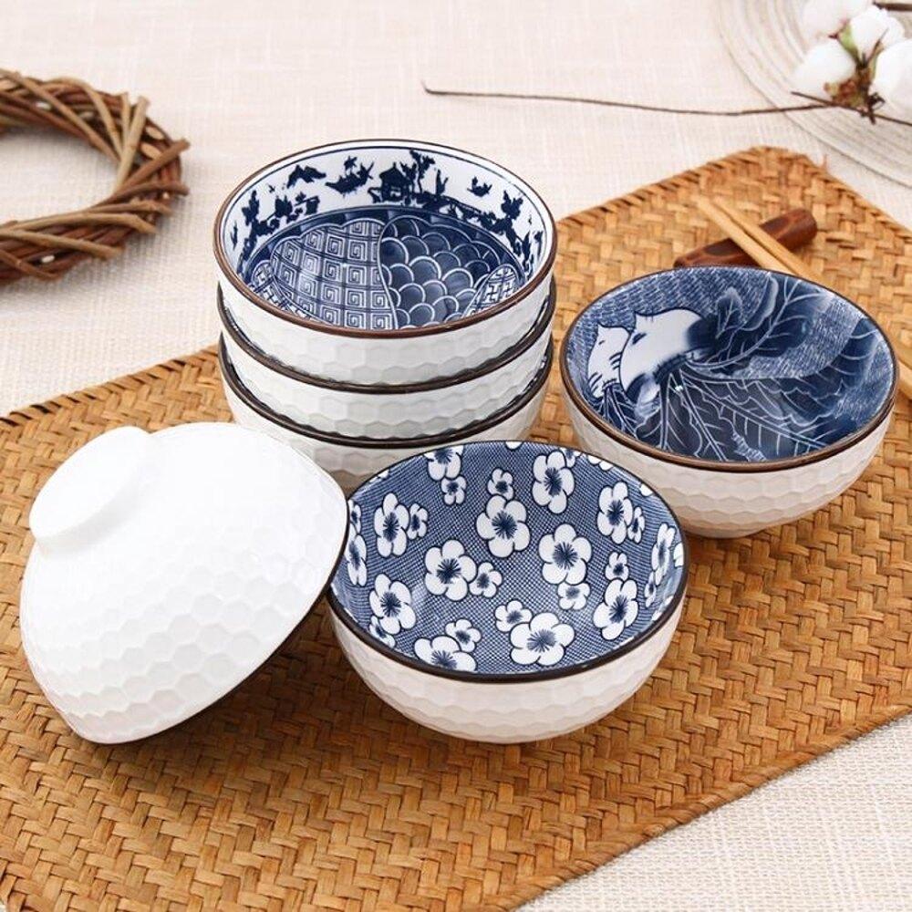 免運 日式4.5英寸青花釉下彩陶瓷飯碗套裝陶瓷碗米飯碗小湯碗6個裝