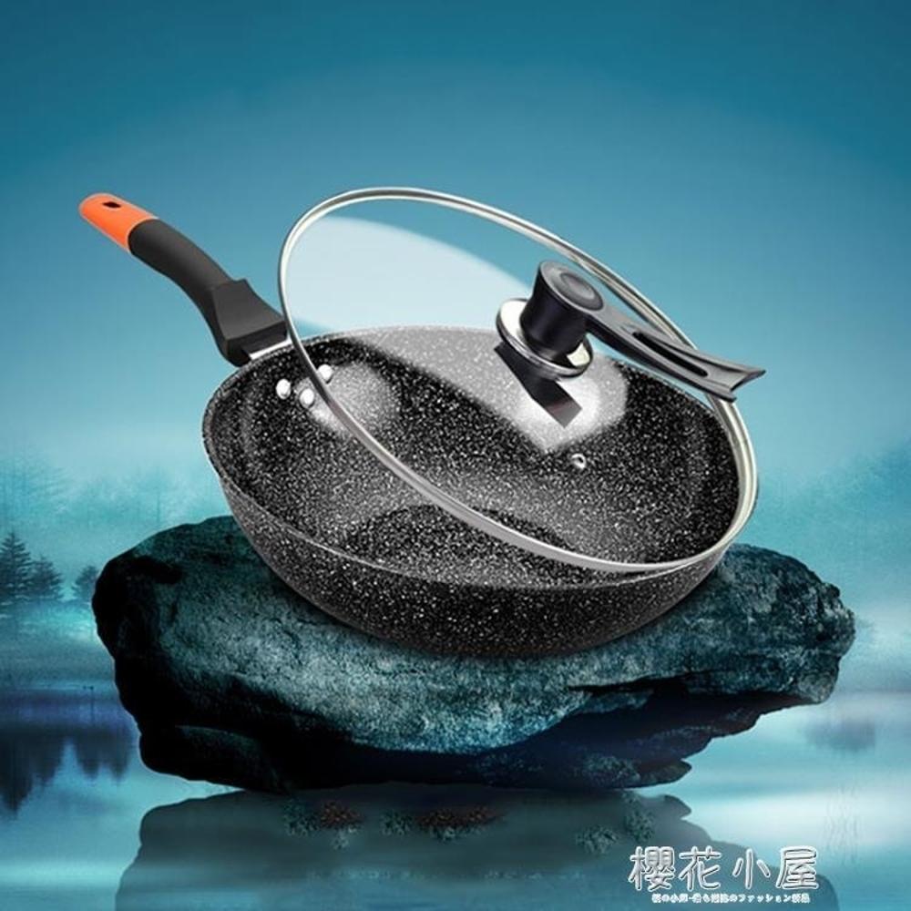 貝德拉炒鍋麥飯石不黏鍋鐵鍋家用無油煙燃氣灶電磁爐適用平底鍋具QM