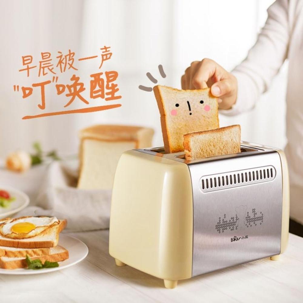 免運 麵包機 Bear/小熊 DSLA02W1烤面包機全自動家用早餐2片吐司機土司多士爐【韓國時尚週】