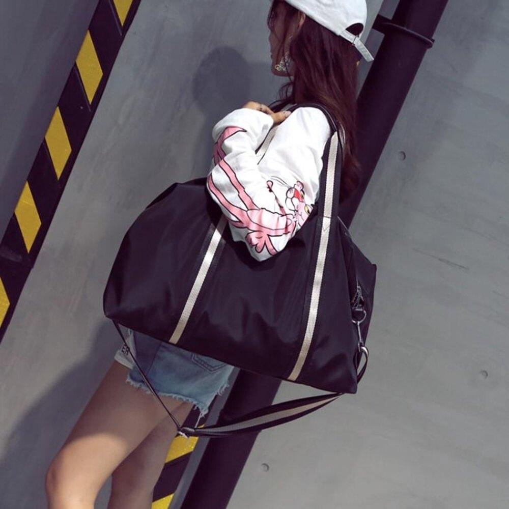 旅行袋出差短途旅行包男女手提側背斜背行李包旅游行李袋大容量健身包潮 清涼一夏钜惠