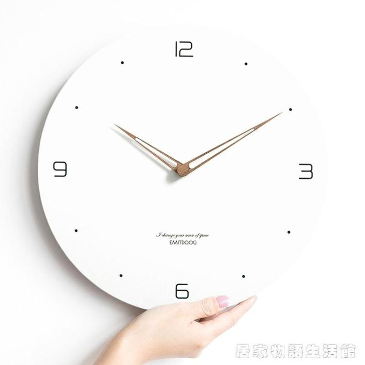 現代簡約客廳家用掛鐘時尚大氣靜音壁鐘石英鐘表北歐時鐘  居家物語