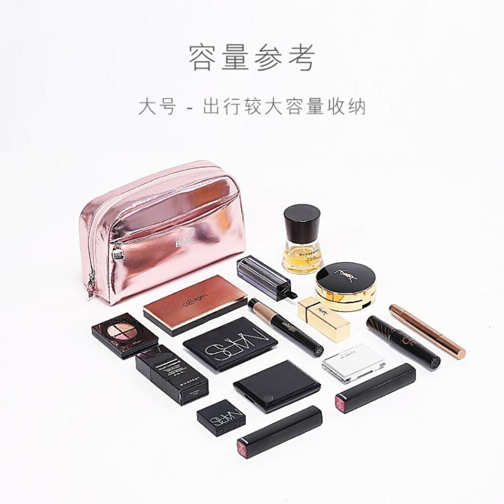 baginbag少女心化妝包小號便攜韓國大容量防水可愛化妝品收納包袋【Pink Q】