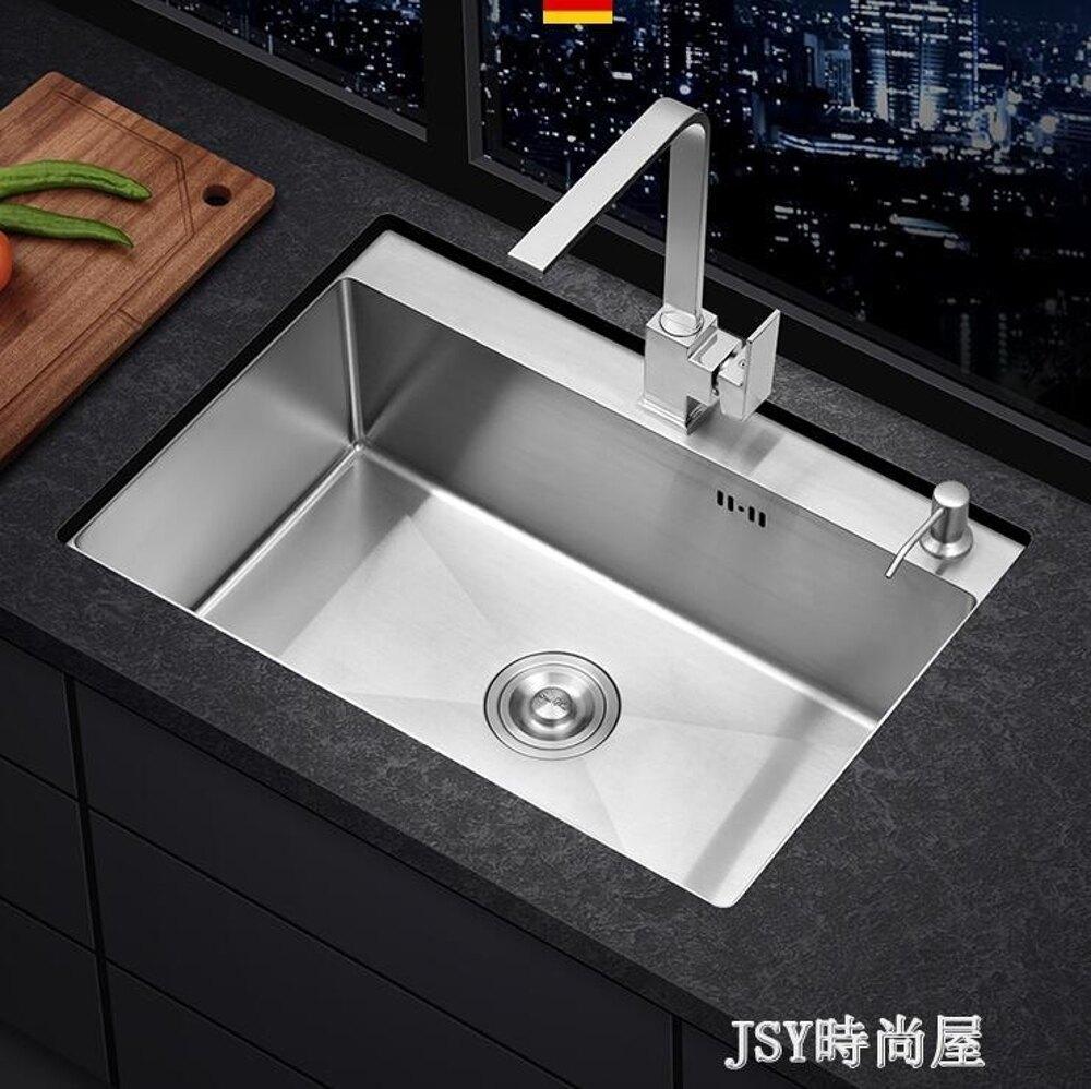 德國304不銹鋼4mm手工水槽單槽廚房大洗菜盆洗碗臺上盆臺下碗槽qm