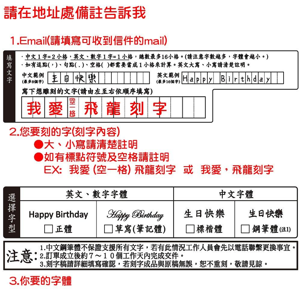 刻字原子筆 飛龍Pentel B811P-AT 粉紅桿 金屬原子筆【文具e指通】團購.量販