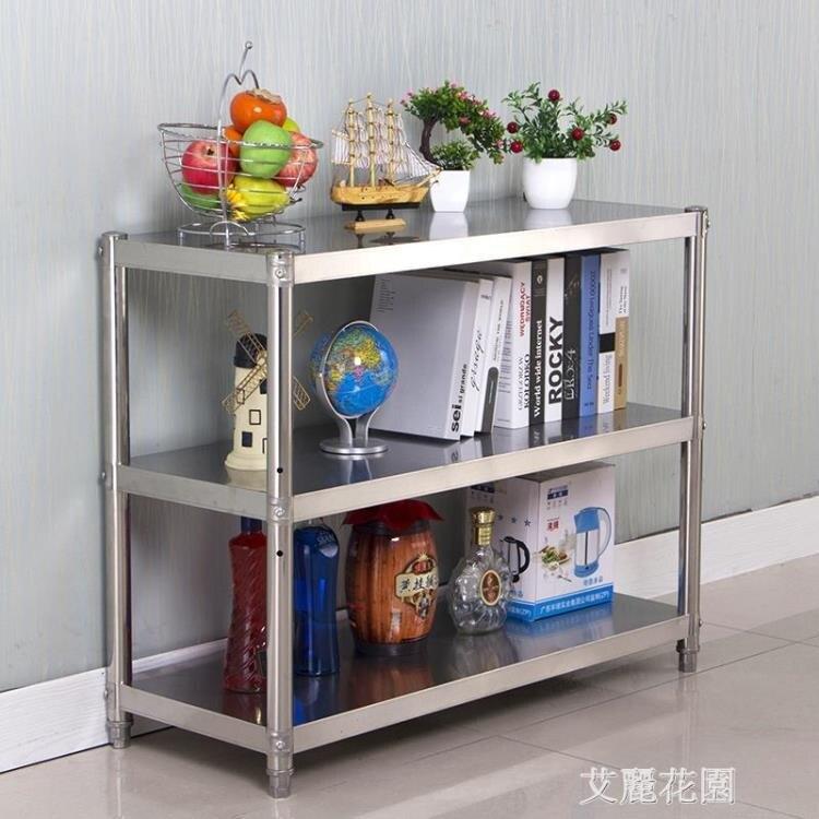 不銹鋼廚房置物架落地3層微波爐烤箱多層鍋架子三層收納儲物貨架