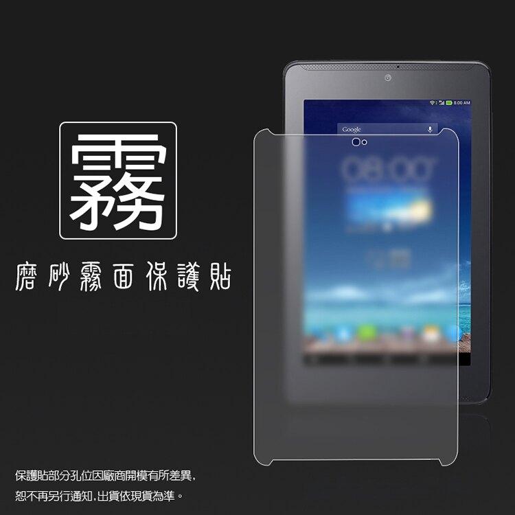 霧面螢幕保護貼 ASUS Fonepad 7 ME372CG K00E/ME373CG 保護貼 軟性 霧貼 霧面貼 磨砂 防指紋 保護膜