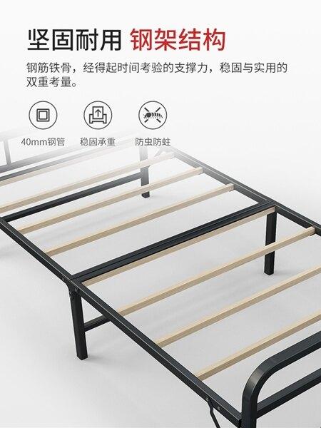 實木折疊床午休硬板單人雙人1.2米出租房家用簡易經濟成人鐵架床xw 母親節禮物
