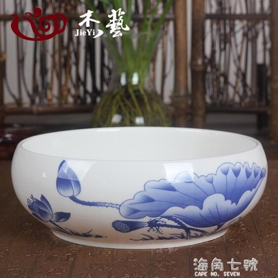 茶寵大號茶洗家用筆洗青花陶瓷茶具配件洗杯碗茶道六君子零配水盂水洗 海角七號