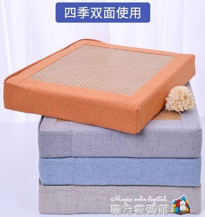 涼席坐墊沙發夏天上班辦公室海綿四季通用坐墊家用實木餐桌椅子墊 魔方數碼館