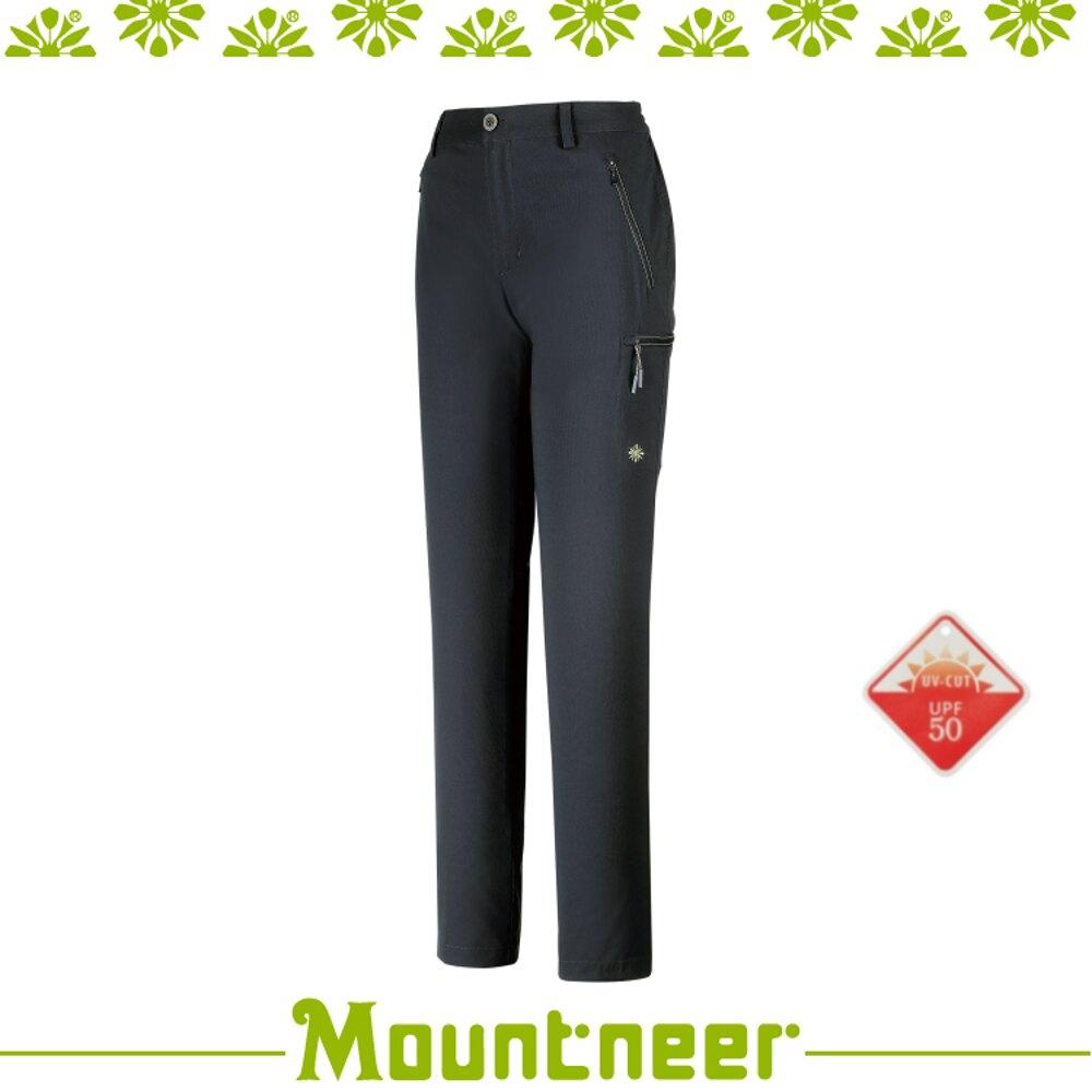 【Mountneer 山林 女四向彈性抗UV長褲《灰藍》】31S08-82/抗UV/UPF50+/吸濕排汗/彈性/舒適/休閒