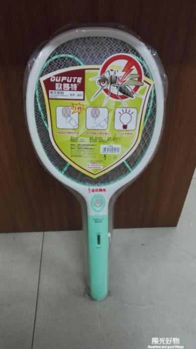 電蚊拍歐普特80178018電子滅蚊拍充電式雙網滅