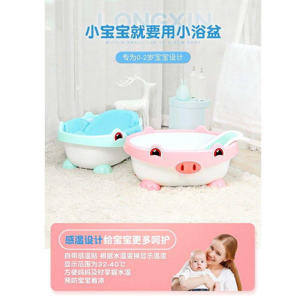 初生寶寶洗澡盆可坐躺通用新生兒兒童小孩沐浴桶感溫嬰兒浴盆