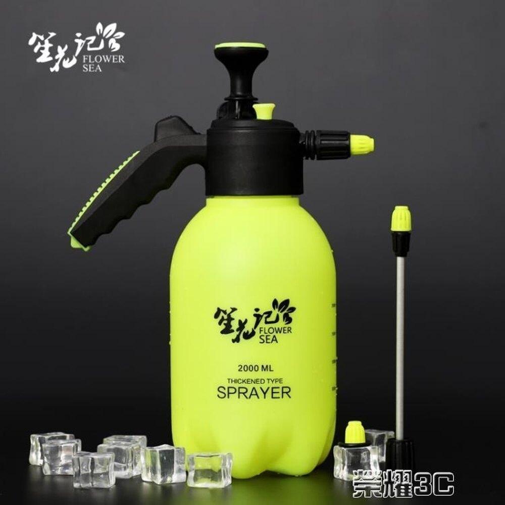 噴霧器 澆花噴壺氣壓式噴水壺養花小型高壓灑水壺壓力噴霧器園藝工具用品 清涼一夏特價