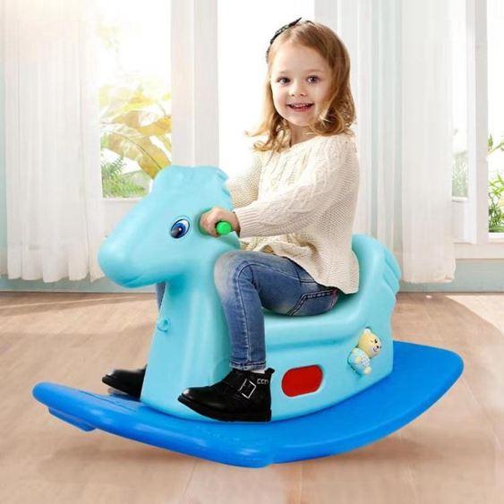 木馬兒童搖搖馬寶寶玩具嬰兒1-2-6周歲禮物帶音樂多功能兩用大號林之舍家居YTL