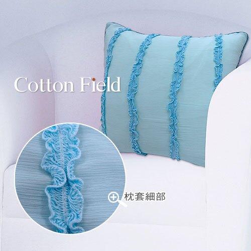 【卡洛琳】蕾絲抱枕套-藍色(40x40cm)