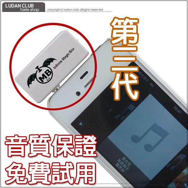 ipod專用 三代 IMB AFM-02 無線 車用MP3轉換器 音源轉換器 FM發射器 免持聽筒