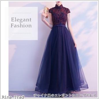ドレス ロング丈 袖あり ブルー 春夏 結婚式 お呼ばれ パーティ ワンピース チュールスカート チャイナ風 フィッシュテール 大きいサイズ