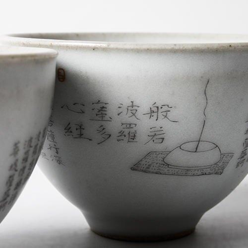 手工陶瓷品茗杯汝窯品杯粗陶茶杯手繪茶碗杯仿古汝瓷個人杯主人杯1入