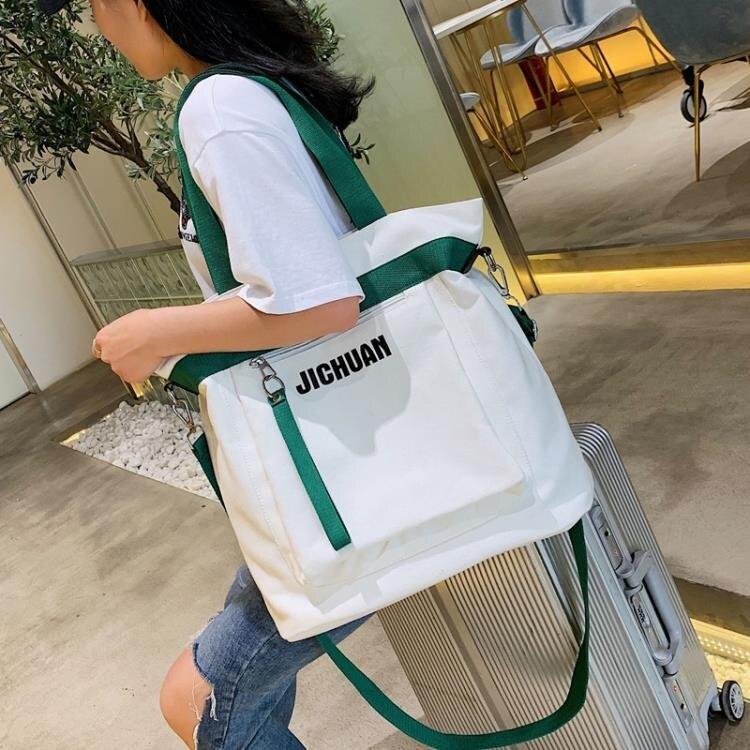 包包學生韓版帆布包斜挎女日系單肩包大容量女2019學生手提托特包 aj16885