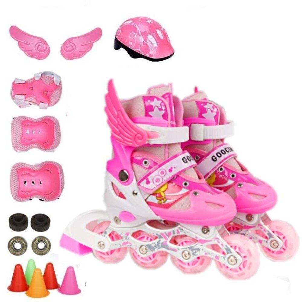 溜冰鞋兒童全套裝可調閃光小男女孩單直排輪滑鞋旱冰鞋滑冰鞋   【歡慶新年】
