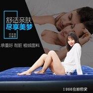 充氣床墊單人加大雙人加厚氣墊床家用戶外帳篷床便攜摺疊床 go 清涼一夏钜惠