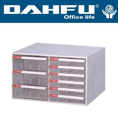 DAHFU 大富  SY-A3-312HB  桌上型效率櫃-W735xD458xH305(mm) / 個