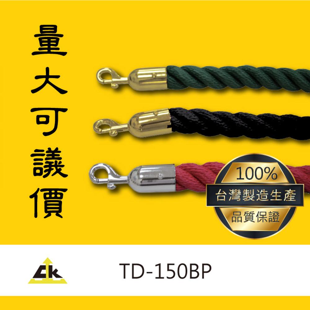 【開店紅龍】TD-150BP 旅館/酒店/俱樂部/餐廳/銀行/MOTEL/公司行號/社區公共場所/告示牌/展示牌