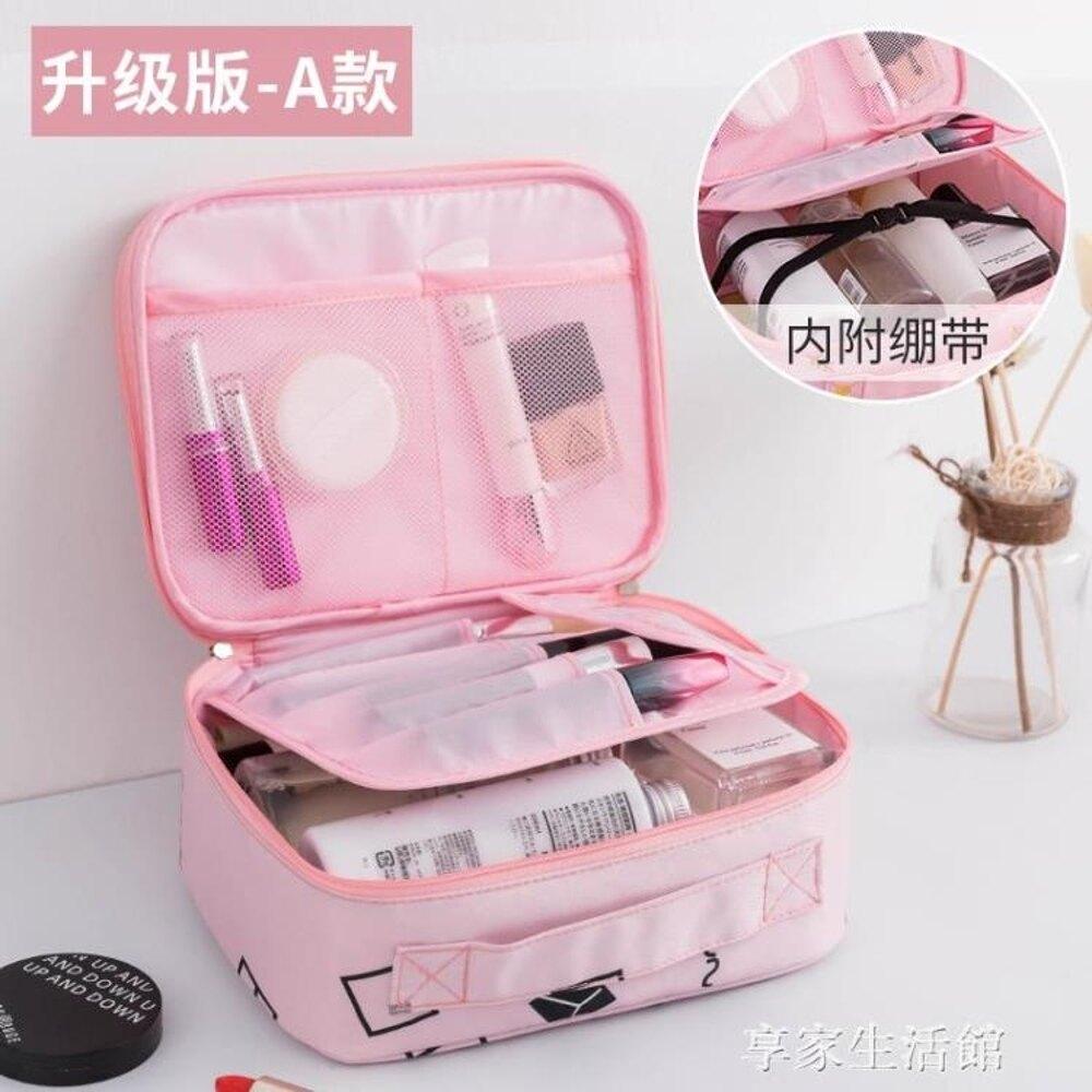 多功能ins網紅化妝包品小號便攜韓國簡約大容量隨身收納袋盒少女    全館八五折