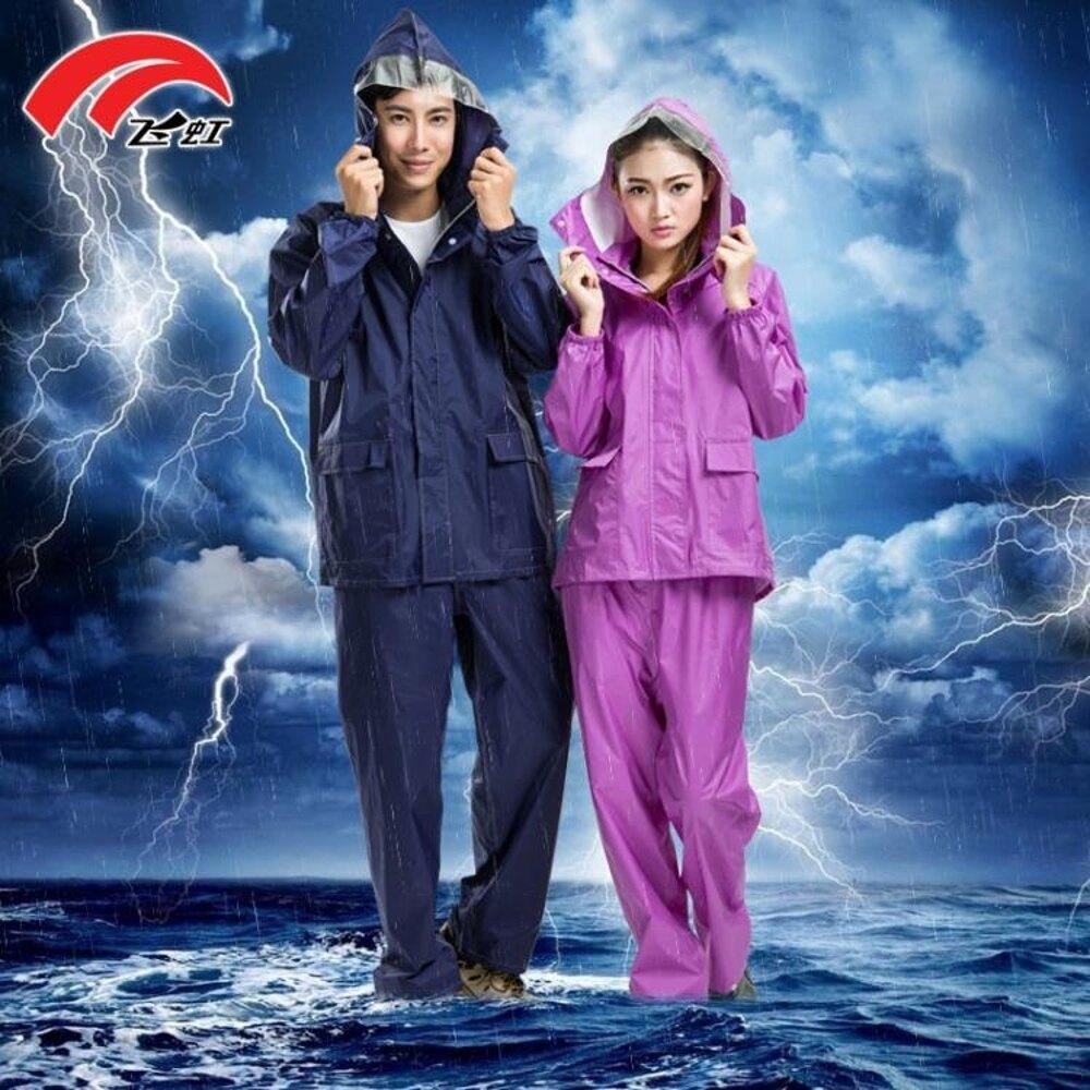 雨衣雨褲套裝男女成人徒步騎行分體雨披