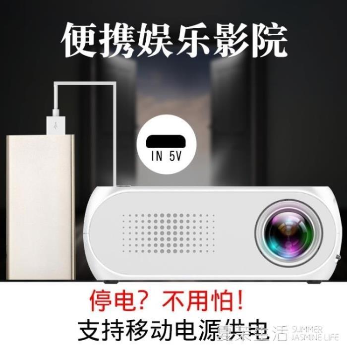 投影機 家用投影儀高清微型迷你便攜投影機1080p家庭影院無線wifi宿舍臥室小型