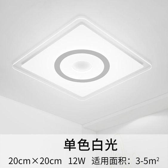 LED長條燈超薄led長條燈長方形吸頂燈客廳燈臥室燈飾現代簡約過道陽臺燈具